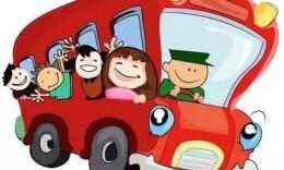 兩部門:兒童乘車優惠擬不再量身高,6歲以下可免費乘公交