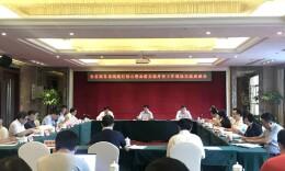 上半年湖南省进出口总值1823亿元,增幅全国第二