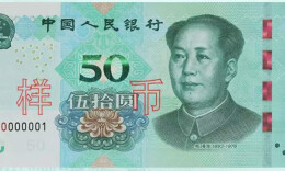 新版人民币细节揭秘:5角硬币由黄变白,更多纸币亮晶晶