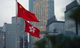 香港特区政府发言人强烈谴责元朗非法游行,警方拘捕11人
