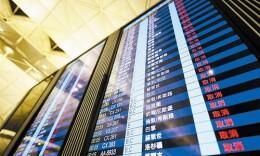 香港机管局?#33322;?#27490;任何人非法地、意图地?#23460;?#24178;扰香港国际机场正常使用