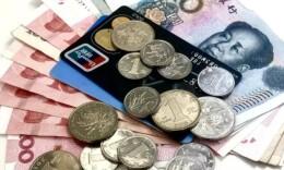 重磅,官方要发数字货币了!咋发,咋用,会通货膨胀吗?