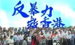 香港极端反对派不肯收手,但大环境在起变化