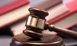全省法院对一批涉黑涉恶案件集中宣判 重刑率高于普通刑事案件