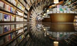 出版湘军越走越精彩――记第26届北京国际图书博览会