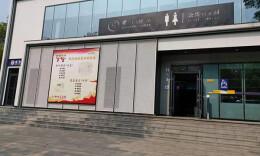 株洲171所公厕建成驿站:免费手纸、智能除臭,有的摆钢琴