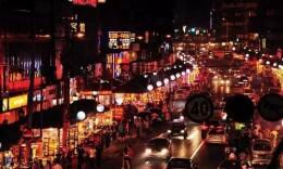 长沙排名14丨2019城市夜游指南:熬最深的夜,蹦最欢的迪