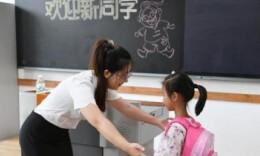 """@近1700萬教師,這些政策正重振""""師道尊嚴"""""""