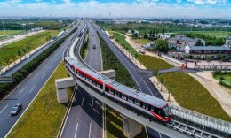 創新湖南 融入世界丨這列開往未來的列車,正從湖南出發!