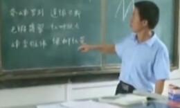 了不起!永州三代人守護的這所鄉村學校,出了230名大學生