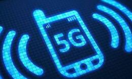 年內湖南還將新增2000座5G基站
