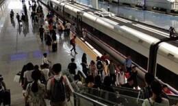鐵總:10月4日全國鐵路預計發送旅客1332萬人次