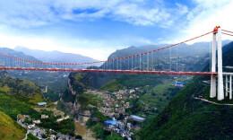 川黔大通道赤水河紅軍大橋全面建成通車
