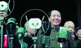 中國出了個毛澤東·東方欲曉——五集電視文獻紀錄片解說詞