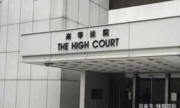香港高院拒絕就《禁蒙面法》發出臨時禁制令