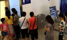 揭秘:國慶慶祝活動現場,如廁問題咋解決?