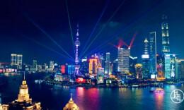 視頻|進博會倒計時三十天 上海城市形象片震撼發布!