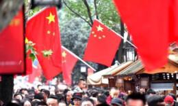 國慶假期前4天5.42億人次出游 消費4526.3億創新高