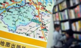 """收集有效線索27條 """"湖南疑似'問題地圖'大家找活動""""圓滿成功"""