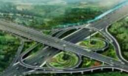 工信部:加強5G、人工智能、物聯網等新型基礎設施建設