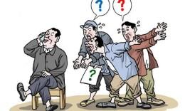 中央紀委國家監委公布第一批專項整治 漠視侵害群眾利益問題工作成果