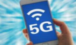 """5G套餐收費詳情出爐:最低月租128元起,上網""""低價低速,高價高速"""""""