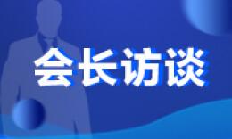 北京湖南企業商會蔣志祥:湖南在TMT行業發展大有可為