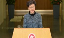 林鄭月娥:從未與極端暴力示威者對話 堅定支持警方止暴