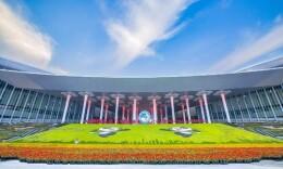 法國總統馬克龍等外國領導人將出席第二屆進博會