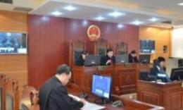 """永州中院回应""""法官庭审时睡觉"""":已被停职,责令深刻检讨"""