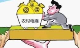 """频频刷新销售纪录 电商湘军""""双十一""""成绩亮眼"""