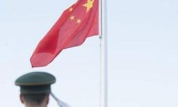 对国旗疏于管护 专家呼吁:规范使用行为 维护国旗尊严