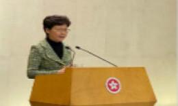 林郑月娥召开记者会:示威者想瘫痪香港,极为自私