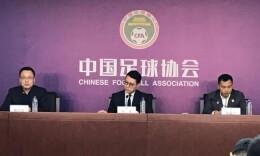 """中国足协:从未讨论过所谓""""取消外援限制""""等类似提议"""