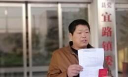 河南男子被顶替上班23年:顶替者接受调查,当地将一查到底