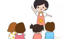 2019下半年湖南教师资格考试面试来了,快来看看报考细则