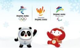 准备好了吗?北京冬奥组委启动赛会志愿者全球招募!