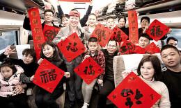 23-24日,长沙南往西北、成渝、合阜方向有少量余票