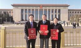中南大学这个学院三任院长接力跑 高铁贴地飞行疾