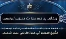 """外媒:萨尔比被证实为极端组织""""伊斯兰国""""新首领"""