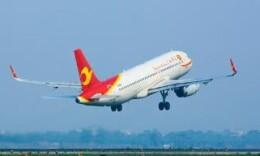 天津航空:对武汉出港旅客提供全额退票或改签服务