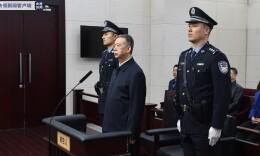 公安部原副部长孟宏伟一审被判有期徒刑13年6个月
