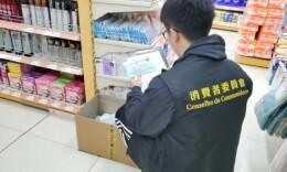澳门消委会关注口罩供应量,呼吁市民理性购买备用
