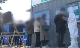 韩国确诊数破七千,有公寓发生群聚感染