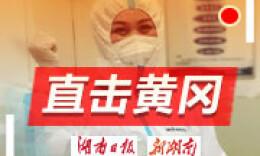 直击黄冈丨志愿者忙活一天,为支援麻城医疗队员准备了……