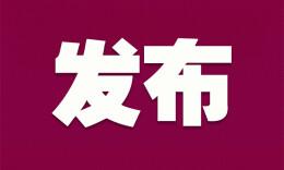 湖南177家文旅企業991類崗位招聘近萬人