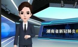 3月12日湖南新冠肺炎疫情AI播報