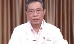 鐘南山團隊發布新冠肺炎防控課程:無償供醫學生等學習