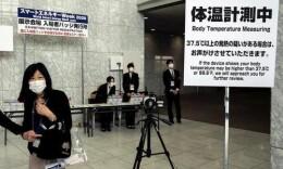 日本将拒绝来自美中韩欧外国人入境