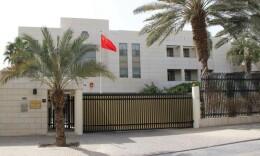 中国驻沙特大使馆公布滞留当地人员签证延期措施